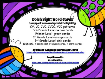 Dolch Word Cards (supporting speech intelligibility) [FREE]