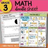 Doodle Sheet - Fraction Models - EASY to Use Notes - PPT I