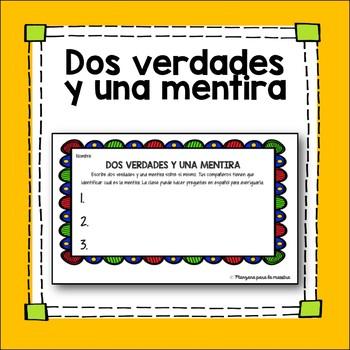 FREE Dos Verdades y Una Mentira First Day Spanish Activity primer día de español