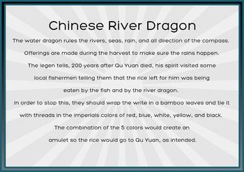 FREE Dragon Boat Festival FLASHCARDS, YES FREE
