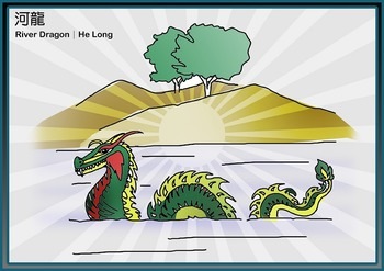 FREE Dragon Boat Festival FLASHCARDS, YES FREE