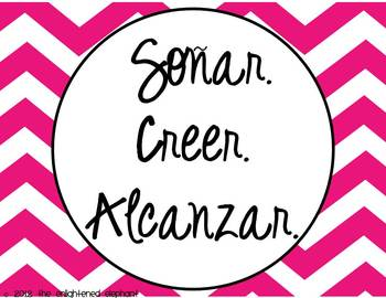 FREE Dream, Believe, Achieve Spanish Pennant Banner