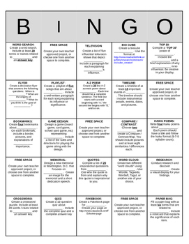 editable bingo template teaching resources teachers pay teachers