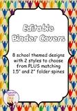 FREE Editable Binder Covers - School themed