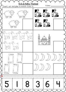 Cut and Paste   FREE Printable Worksheets – Worksheetfun in addition Pre K Cut And Paste Worksheets Free Printable Spring Cut And Paste furthermore Printables  Pre Cut And Paste Worksheets  Lemonlilyfestival additionally Cut and paste worksheets likewise Coin Worksheets Worksheet Teaching Free Printable And Notes Sorting further FREE Eid al Adha Numbers Cut and Paste Worksheets 1 10    TpT together with free cut and paste worksheets besides Worksheets  munity Helpers Cut Paste Worksheet 5 Pre Theme together with Cut And Paste Worksheet Cut And Paste Activities Color Cut And Paste additionally  besides  additionally  furthermore Color Cut Paste Worksheets Snapshot Image Of Farm Animals And in addition Free Easter Alphabet Cut and Paste Worksheets   Madebyteachers as well Letter K Cut And Paste Worksheets Letter M Cut And Paste Worksheets likewise Pre Cut and Paste Worksheets Color Cut Paste Worksheets for. on free cut and paste worksheets