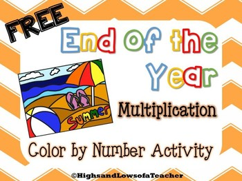 FREE End of Year Color by Number (Summer Theme-Multiplication Facts)
