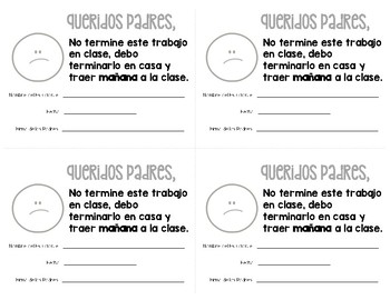 FREE English & Spanish Incomplete Work Note To Parents! Paper Saving!