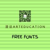 FREE FONTS 免费英文字体