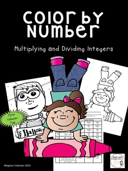 Color by Number :  Multiplying and Dividing Integers