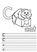 FREE FREEBIE alphabet coloring worksheets - Activities