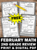 FREE February Math Daily Morning Work Worksheets 2nd Grade