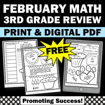 FREE February Daily Math Review 3rd Grade Math Review Packet ...