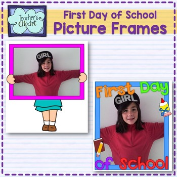 {FREE} First Day of School FRAMES Clip Art
