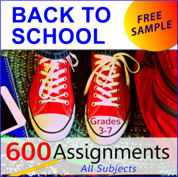 """FREE - First Day of School - """"Math Facts Timed Test"""" (Gr. 4-7)"""