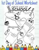 First Day of School Worksheet Printable!