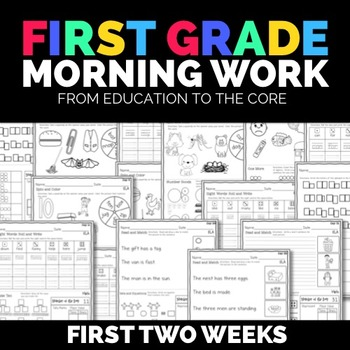 Free Morning Work for First Grade by Education to the Core