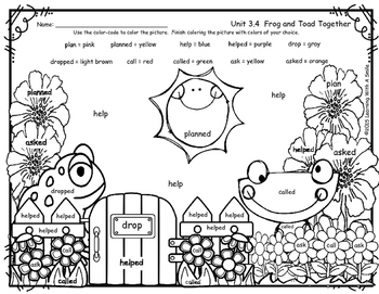 Reading Street FREE Color by Word  1st Grade FROG AND TOAD TOGETHER