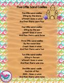 FREE Five Little Sand Castles Summer Poem Finger Play for Preschool