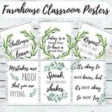 Fixer Upper Inspired Farmhouse Classroom Poster DIGITAL DOWNLOAD