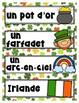 FREE French Word Wall - LA SAINT PATRICK
