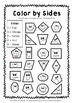 Shape Worksheets - Geometry Worksheets - Kindergarten / Grade One - FREE