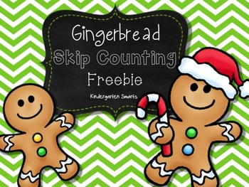 Christmas Math Skip Counting Free