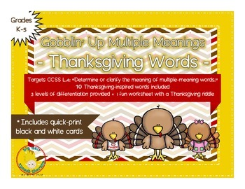 FREE: Gobblin' Up Multiple Meaning Words - a Thanksgiving Activity