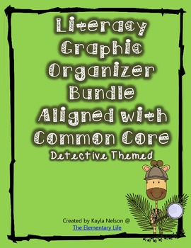 Graphic Organizer Bundle Common Core Aligned
