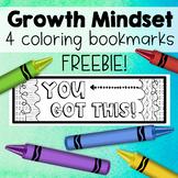 FREE!  Growth Mindset Coloring Bookmarks!  Positive Thinking Freebie
