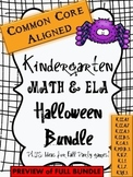 FREE PREVIEW for Halloween Kindergarten Math and ELA Bundle