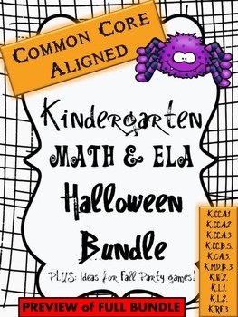 FREE PREVIEW for Halloween Kindergarten Math and ELA Bundle