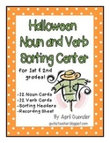 FREE Halloween Literacy Center – Noun & Verb Sort