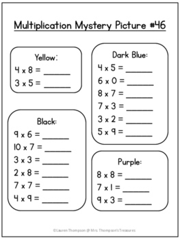 Free Halloween Activity - Multiplication Mystery Picture