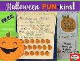 FREE Halloween PUN-kins