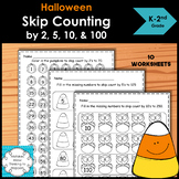 Halloween Skip counting by 2, 5, 10 and 100 worksheets