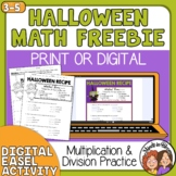 FREE Halloween Math Activity Witches' Brew Math Printable