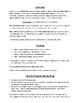 FREE - Cursive & Print Handwriting Worksheets (Grades 3-7)