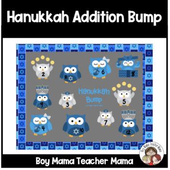 FREE Hanukkah Bump Game