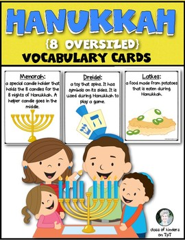 FREE! Hanukkah Vocabulary Cards Holidays Around the World Kindergarten & First