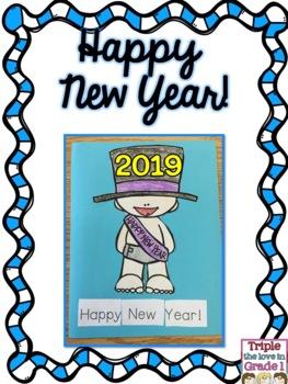 FREE Happy New Year Activity