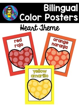 FREE Heart Color Posters
