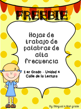 FREE High frequency words in Spanish.Calle de la lectura.W