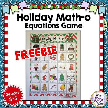 Christmas Class Game Math-O  Multiplication Game (FREEBIE)