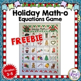 Christmas Class Game Math-O  Multiplication Game (FREEBIE)
