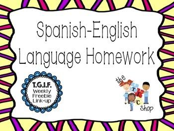 FREE! Homework for Spanish-English Speaking Students (sample)