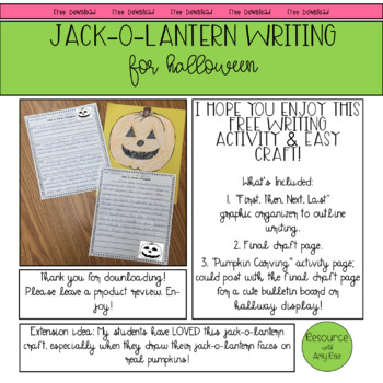 FREE How to Carve a Pumpkin Writing Activity