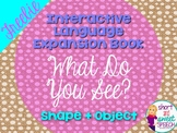 FREE Interactive Vocabulary Expansion: What Do You See? (S