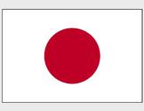 FREE - Japan Flag