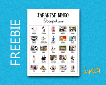 FREE Japanese Occupation Learning with Pictures for Kids – Bingo Cards