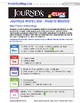 FREE Journeys 4th Grade Spelling & Vocabulary Units 1-6 Lesssons Games Tests